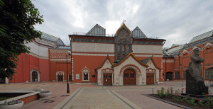 The Tretiakov Gallery