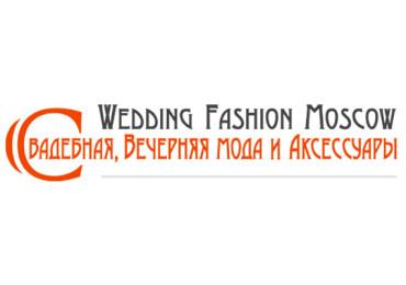 wedding-fashion-moscow